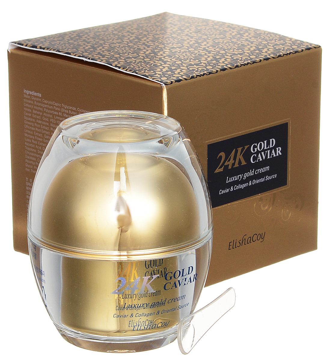 Elisha Coy Крем с экстрактом икры и частицами 24к золота, 50 г8809266951758Крем с экстрактом икры и частицами 24к золота восстанавливает и усиливает барьерные функции кожи,обладает легкой, нелипкой текстурой и хорошо впитывается.Подходит для всех типов кожи.Крем содержит экстракт икры,которая богата витаминами(A D E F) протеинами,ценными микроэлементами(калий,магний,натрий,фосфор,железо)полинасыщенными жирными омега-3 кислотами.Экстракт икры интенсивно увлажняет,сокращает морщины,повышает упругость и эластичность кожи лица.Крем интенсивно питает кожу благодаря входящим в состав сквалену, маслу ши, маслу семян макадамии, богатому растительному комплексу из экстрактов трав. Ниацинамид, аденозин и комплекс пептидов (Dipeptide Diaminobutyroyl Benzylamide Diacetate(SYN-AKE), Copper Tripeptide-1, Human Oligopeptide-1) борются с возрастными изменениями, дарят коже сияние и упругость.Средство содержит частицы 24к золота, которые способствуют обновлению кожи лица и придают сияние.