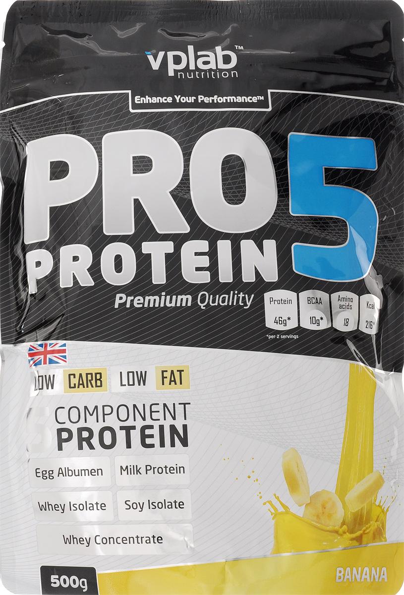 Протеин Vplab PRO 5, банан, 500 г192585Протеин Vplab PRO 5 - пятикомпонентная белковая смесь. Концентрация 80%. У каждого из этих белков своя скорость усвоения, что способствует постоянному и равномерному поступлению аминокислот в кровь на протяжении более чем 5 часов. Этот протеиновый коктейль создан как дополнение к питанию с целью увеличения количества белка в дневном рационе.Для нормальной работы всех систем организма человеку требуется 2-4 г белка на килограмм веса в сутки.Молочный белок (казеин): снабжает мышцы протеином в течение долгого времени, содержит Л-глютамин. Концентрат сывороточного протеина: быстроусваиваемый протеин с высоким содержанием ВСАА, повышает количество свободных аминокислот в крови. Изолят соевого протеина: наилучший растительный протеин высшей очистки, не содержит ГМО. Изолят сывороточного протеина: высококачественный белок с наивысшей биологической ценностью и функциональной многосторонностью. Яичный белок (альбумин): натуральный гидролизованный яичный белок высокой биологической ценности.В PRO 5 очень низкое количество жиров и углеводов, что в сочетании с пятикомпонентным высококачественным белком делает его отличным компонентом любой тренировочной программы. Продукт эффективно стимулирует прирост сухой мышечной массы и существенное увеличение силовых показателей.Рекомендации по применению: PRO 5 целесообразно применять между приемами пищи, после тренировки и на ночь. Постоянное поступление аминокислот очень важно для построения мускулатуры!Рекомендации по приготовлению: 30 г порошка (2 столовые ложки, коктейль должен быть густым) растворить в 300 мл молока до 1,5% жирности. Товар сертифицирован. Как повысить эффективность тренировок с помощью спортивного питания? Статья OZON Гид