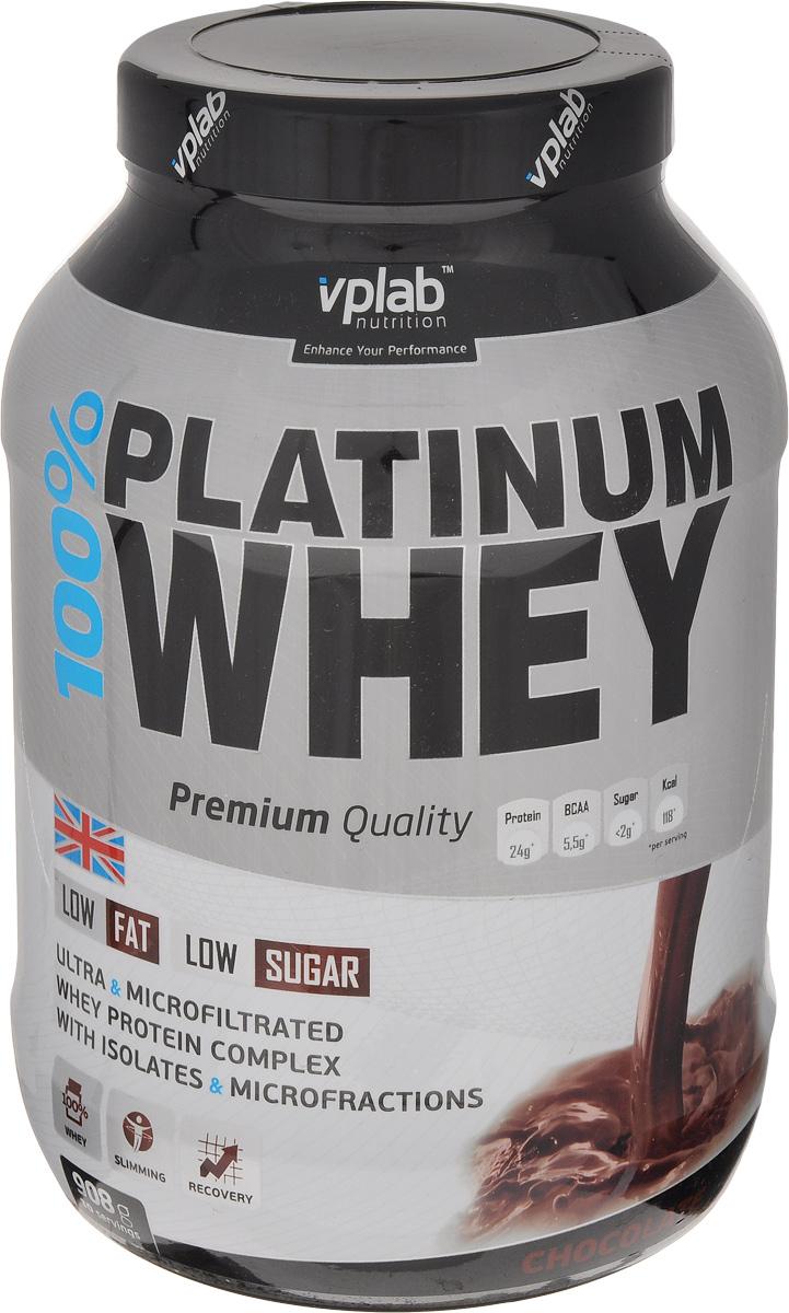 Протеин Vplab 100% Platinum Whey, шоколад, 908 гV5202Протеин Vplab 100% Platinum Whey произведен при использовании самых передовых технологий и соответствует всем мировым стандартам качества. Это уникальный продукт, в котором впервые сочетаются сывороточный протеин премиум класса и великолепный вкус.Основные особенности 100% Platinum Whey: - превосходная комбинация микрофильтрованного изолята и ультрафильтрованного концентрата 100% сывороточного протеина; - великолепный освежающий вкус, даже при приготовлении на воде; - высокое содержание незаменимых аминокислот и ВСАА; - максимально быстрое усвоение питательных веществ; - низкое содержание жиров и сахара.Кроме того, 100% Platinum Whey имеет наивысшую биологическую ценность, предельно быстро активизирует и усиливает метаболизм мышц, помогает поддерживать чистую мышечную массу. Благодаря своим исключительным качествам, 100% Platinum Whey - это новый стандарт для сывороточных протеинов.Рекомендации по применению: 1 порция в день. В дни тренировки желательно использовать после тренировки.Рекомендации по приготовлению: смешать 30 г порошка (2 мерные ложки) с 225 мл воды. Товар сертифицирован. Как повысить эффективность тренировок с помощью спортивного питания? Статья OZON Гид