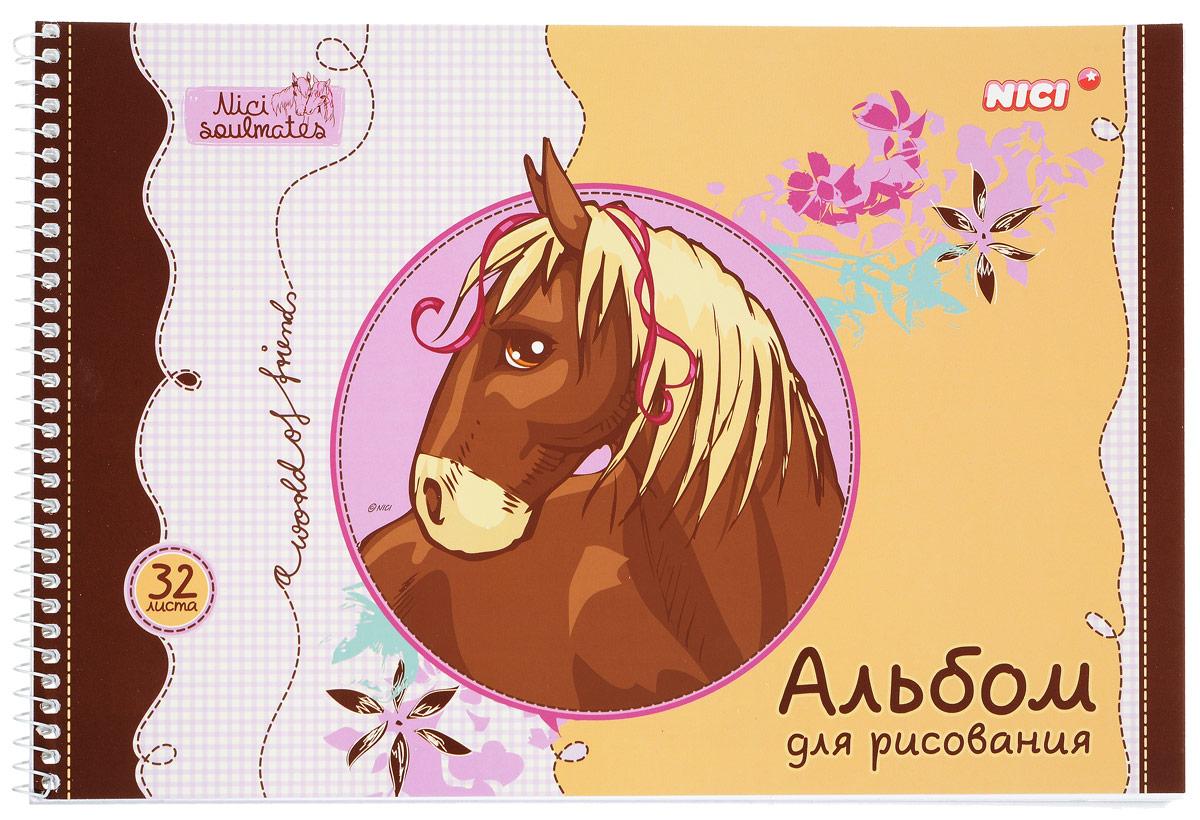 Hatber Альбом для рисования Грациозные лошадки 32 листа 15236 голубой костюм маленькой лошадки 30 32