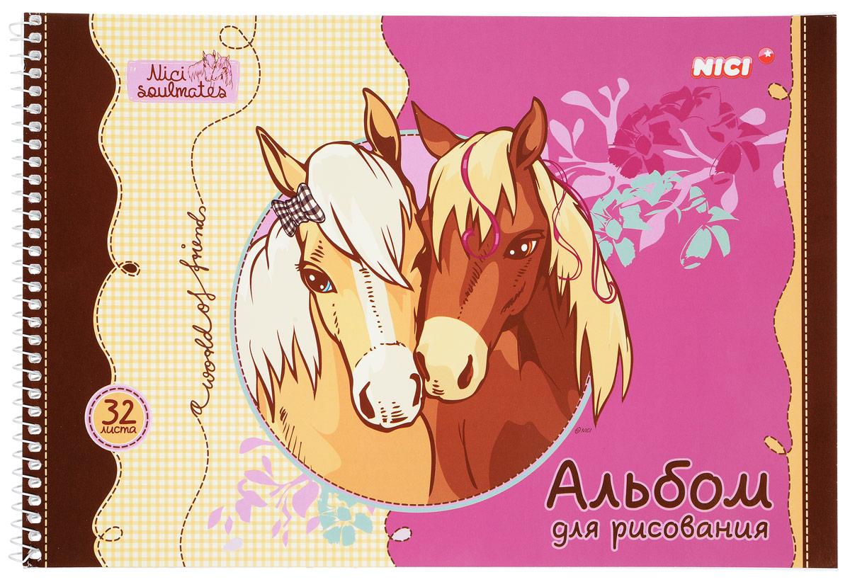 Hatber Альбом для рисования Грациозные лошадки 32 листа 1492432А4Всп_14924Альбом для рисования Hatber Грациозные лошадки будет вдохновлять ребенка на творческийпроцесс.Альбом изготовлен из белоснежной бумаги с яркой обложкой из плотного картона,оформленной изображением лошадки бренда Nici. Внутренний блок альбома состоит из 32листов бумаги, которые снабжены микроперфорацией и являются отрывными. Способ крепления -спираль.Высокое качество бумаги позволяет рисовать в альбоме карандашами,фломастерами, акварельными и гуашевыми красками. Во время рисования совершенствуютсяассоциативное, аналитическое и творческое мышления. Занимаясь изобразительнымтворчеством, малыш тренирует мелкую моторику рук, становится более усидчивым и спокойным.
