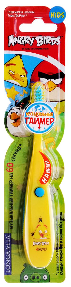 Longa Vita Детская музыкальная зубная щетка Angry Birds от 3 лет цвет желтый129919_желтыйДетская музыкальная зубная щетка Longa Vita Angry Birds предназначена для детей от трех лет.Музыкальный таймер, который работает 60 секунд, помогает ребенку определить необходимое время для чистки зубов, формируя полезную привычку - заботиться о здоровье полости рта.Щетка имеет эргономичную ручку, небольшую чистящую головку, цветовое поле мягкой щетины для оптимального дозирования пасты.Для включения таймера нажмите кнопку, находящуюся на щетке. Отключение происходит автоматически, через 60 секунд. В щетке использованы незаменяемые батарейки. Работы батареек хватает для использования щетки в течение времени, рекомендованного стоматологами.Стоматологи рекомендуют менять зубную щетку каждые 3 месяца. Ребенок должен чистить зубы под присмотром взрослых.
