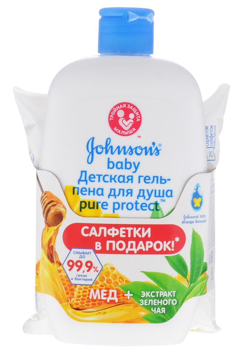 Johnsons Baby Гель-пена для купания Baby Pure Protect 300 мл + Pure Protect влажные салфетки 25 шт в подарок301493031Все малыши любят купаться. Брызги воды, душистая пена, любимые игрушки - маленькая кроха готова бесконечно резвиться в ванной. Для детишек это не просто необходимая гигиеническая процедура. Купаясь, они развиваются, играют и получают массу положительных эмоций. Серия специальных средств антибактериальной линейки Pure Protect, разработанная для малышей, сделает купание приятным и безопасным.Детский гель-пена для душа Johnsons Baby Pure Protect смывает до 99,9% всей грязи и микробов. Он деликатно очистит кожу малыша от загрязнений, сохранив её естественную мягкость. Кожа будет надёжно защищена от пересыхания. Множество веселых пузырьков геля-пены доставят крохе только положительные эмоции, а вы избавитесь от переживаний за состояние кожи ребёнка. В комплекте с гелем-пеной идут салфетки Johnsons Baby Pure Protect.Антибактериальные салфетки эффективно очищают от бактерий и прекрасно подходят для чувствительной детской кожи. Они уничтожают до 99.9% грязи и микробов и не вызывают раздражения кожи. Используя их, вы можете быть уверены, что кожа малыша получает самый бережный уход. Объем геля - 300 мл.
