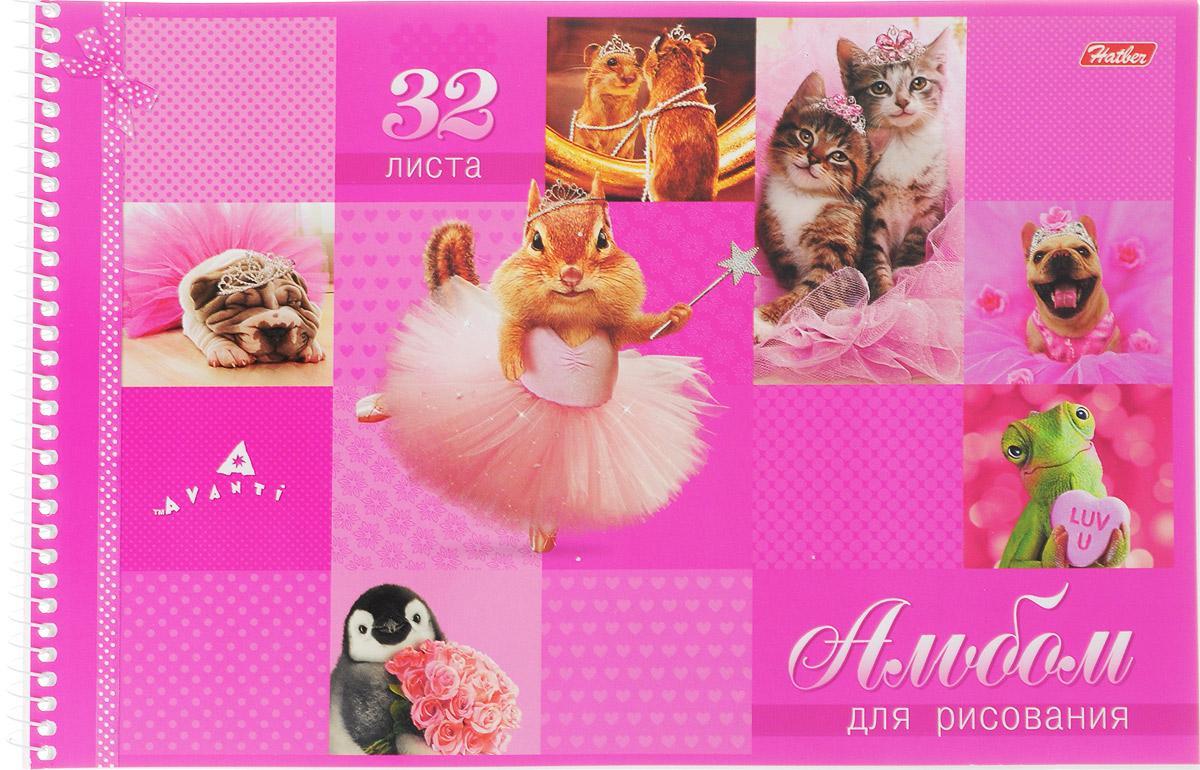 Hatber Альбом для рисования Милашки 32 листа цвет розовый