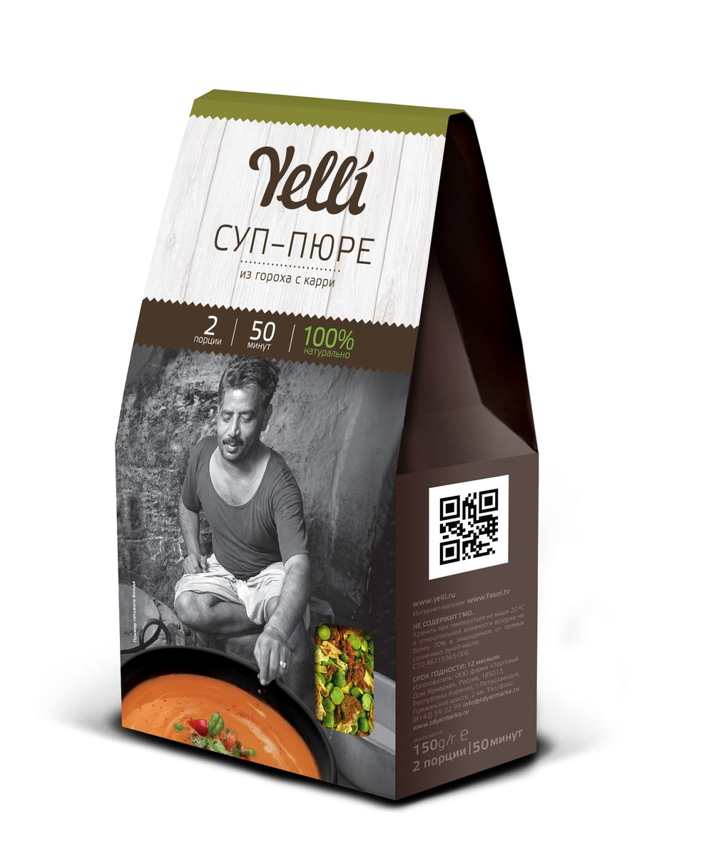 Yelli Суп-пюре из гороха с карри, 150 г готово суп гороховый 250 г