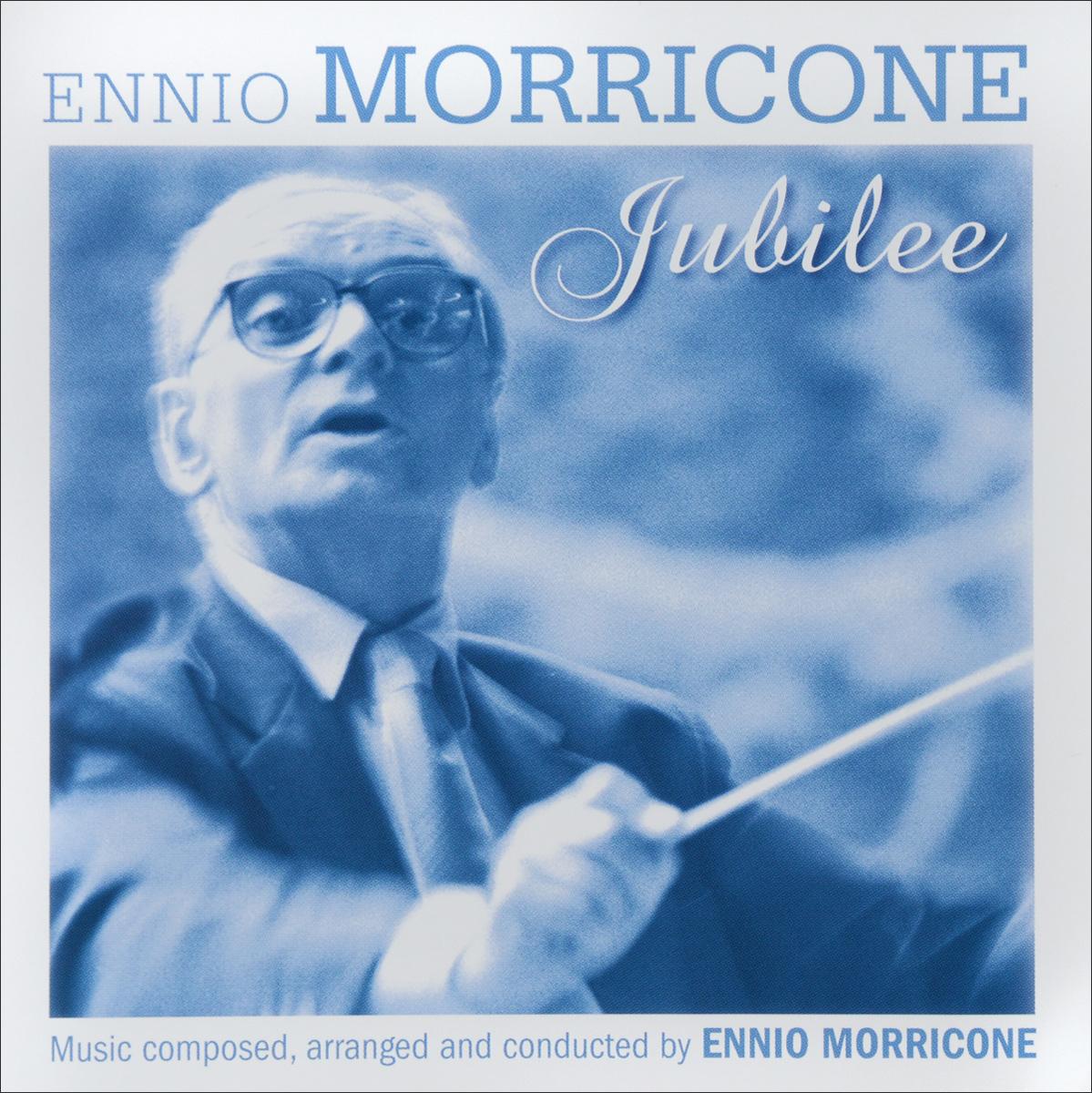 Эннио Морриконе Ennio Morricone. Jubilee эннио морриконе ennio morricone symphony for richard iii lp