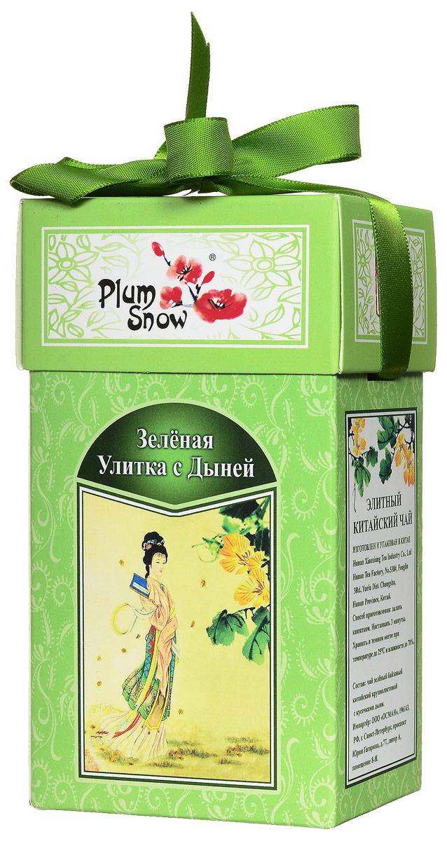Plum Snow Зеленая улитка зеленый листовой чай с дыней, 100 г c pe143 чай yunnan puerh 100g консервированный жасмин puer маленький tuocha pu er спелый чай китайский чай зеленая пища