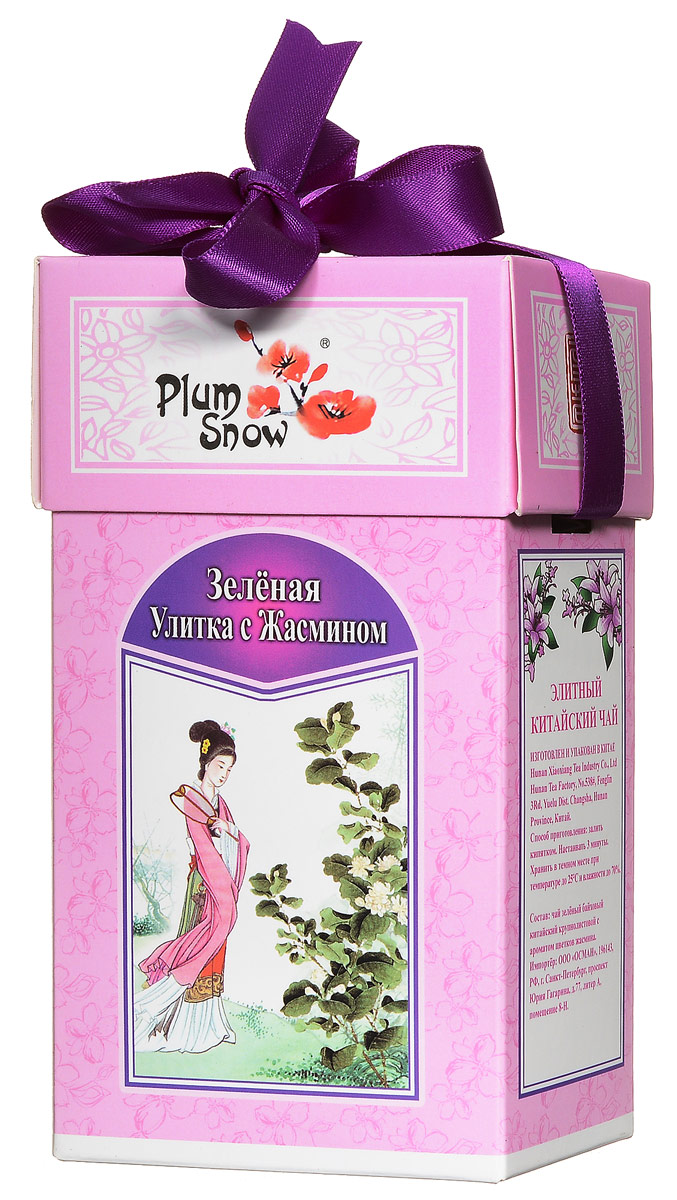 Plum Snow Зеленая улитка зеленый листовой чай с жасмином, 100 г c pe143 чай yunnan puerh 100g консервированный жасмин puer маленький tuocha pu er спелый чай китайский чай зеленая пища