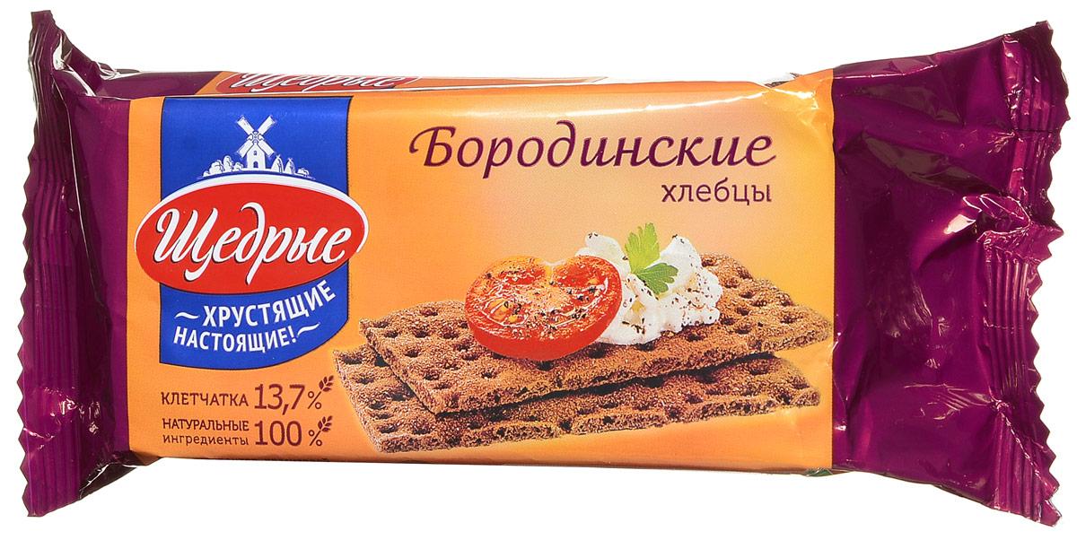 Щедрые хлебцы бородинские, 100 гбрк022Хрустящие бородинские хлебцы не только вкусные, но и полезные. Они содержат большое количество клетчатки (13,7%), а также витамины и микроэлементы. 100% натуральный продукт, без консервантов, красителей и искусственных добавок. Отличная замена хлебобулочным изделиям, а также хороший диетический продукт.