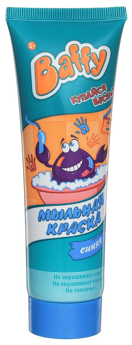 Baffy Мыльная краска цвет синийD0105_синийКупание в ванне превратится в увлекательную и творческую игру с помощью мыльной краски Baffy. Теперь можно рисовать прямо в ванной! Нанесите краски на кожу, рисуйте на кафельной поверхности или самой ванне. Благодаря специальному мыльному составу, красками можно не только рисовать, но и мыться.Легко смываются водой. Не окрашивает кожу и ванну. Безопасно для кожи ребенка. Объем: 75 мл.
