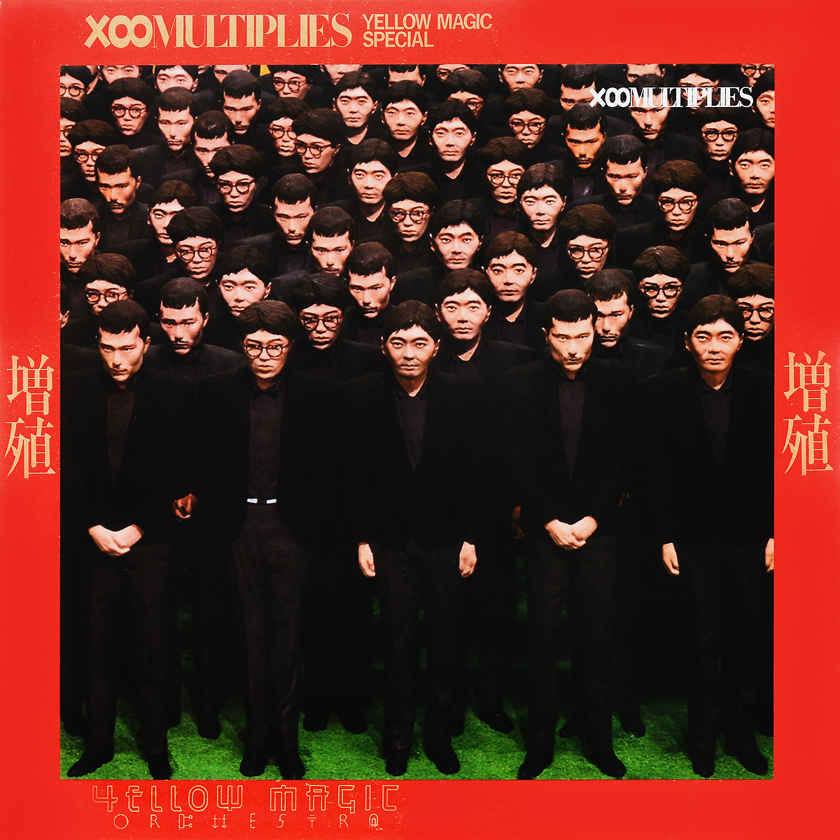 Yellow Magic Orchestra. X-Multiplies (LP)