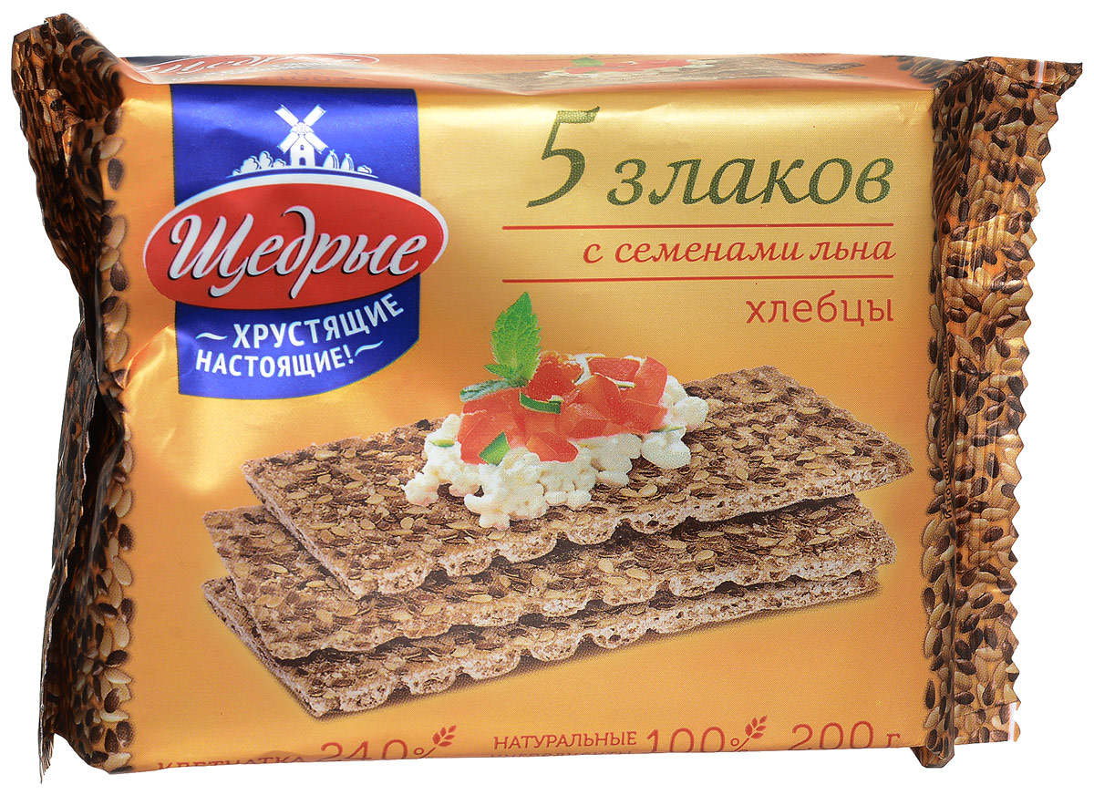 Щедрые хлебцы 5 злаков с семенами льна, 200 г сибирские отруби хрустящие сила ягод 100 г