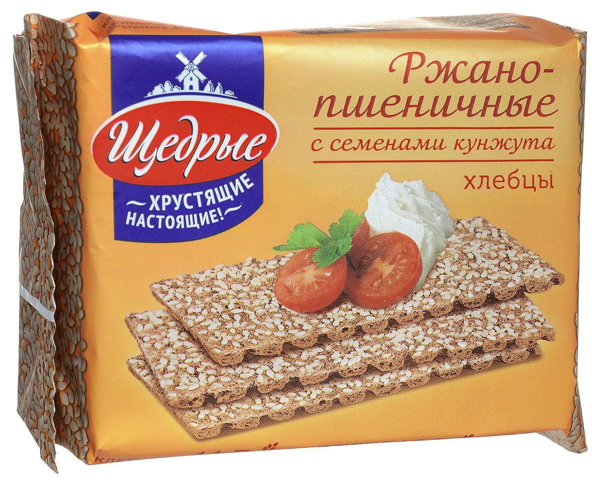 Щедрые хлебцы ржано-пшеничные с семенами кунжута, 200 г сибирские отруби хрустящие сила ягод 100 г