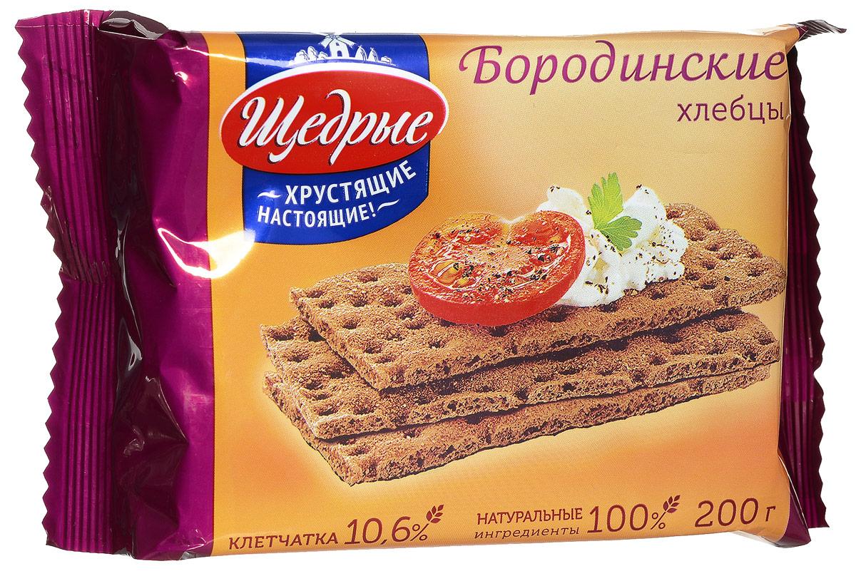 Щедрые хлебцы бородинские, 200 гбрк030Хрустящие бородинские хлебцы не только вкусные, но и полезные. Они содержат большое количество клетчатки (10,6%), а также витамины и микроэлементы. 100% натуральный продукт, без консервантов, красителей и искусственных добавок. Отличная замена хлебобулочным изделиям, а также хороший диетический продукт.