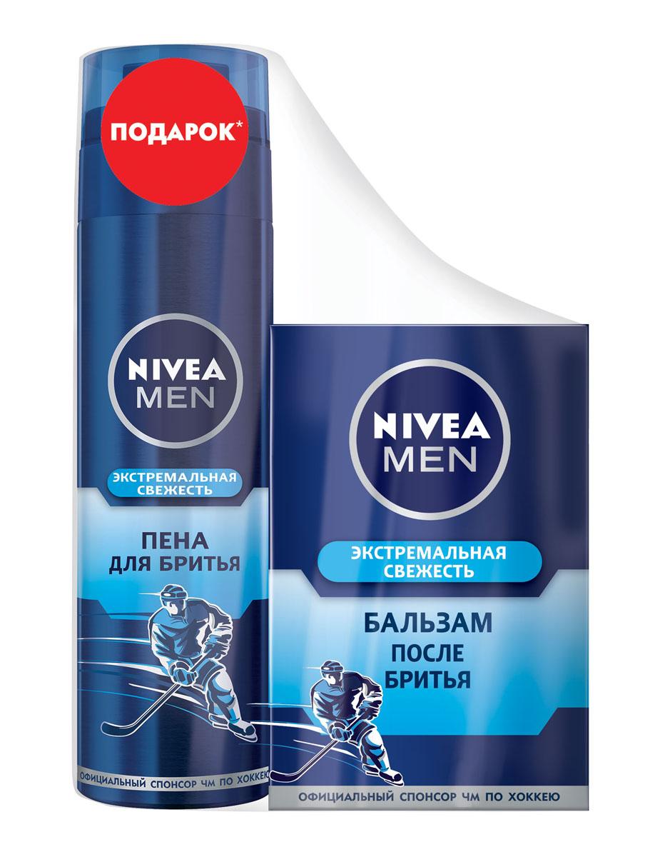 NIVEA Бальзам после бритья Экстремальная свежесть 100мл+Пена для бритья Экстремальная свежесть 200мл