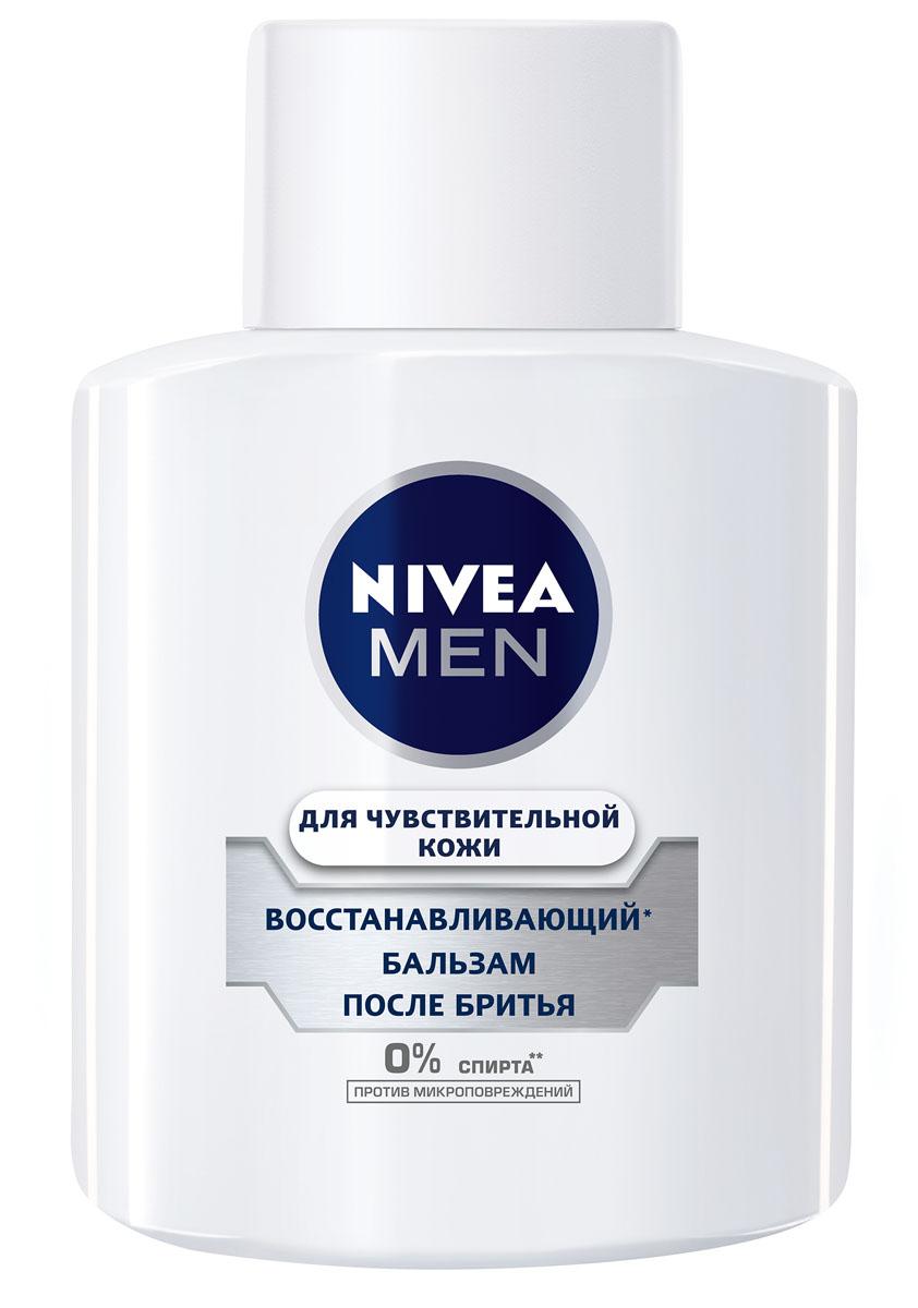 NIVEAБальзам после бритья Восстанавливающий для чувствительной кожи 100 мл Nivea