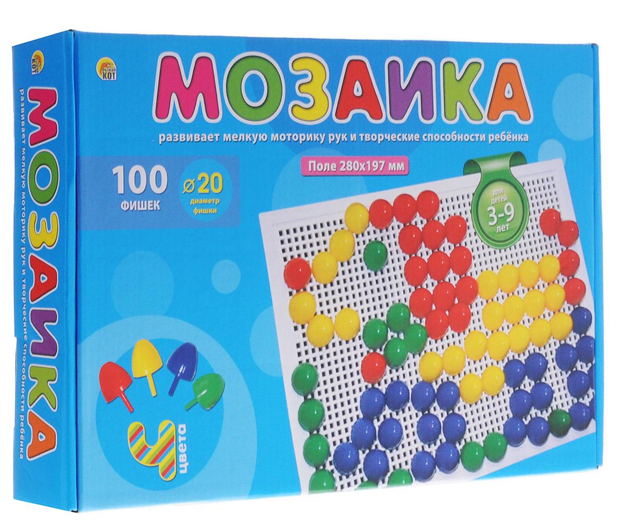 Рыжий Кот Мозаика 100 фишек М-0166 мозаика рыжий кот для малышей