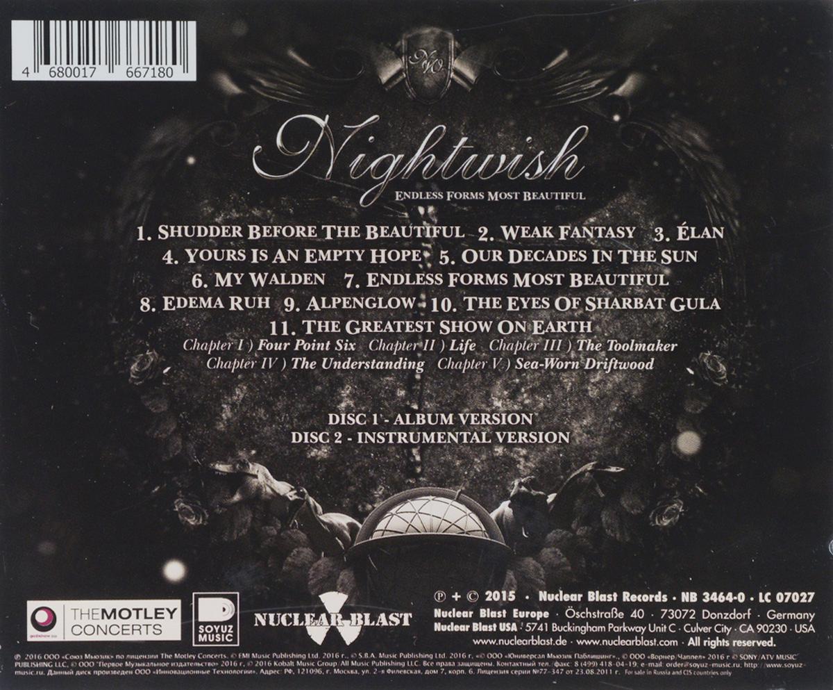Nightwish.  Endless Forms Most Beautiful (2 CD) Концерн