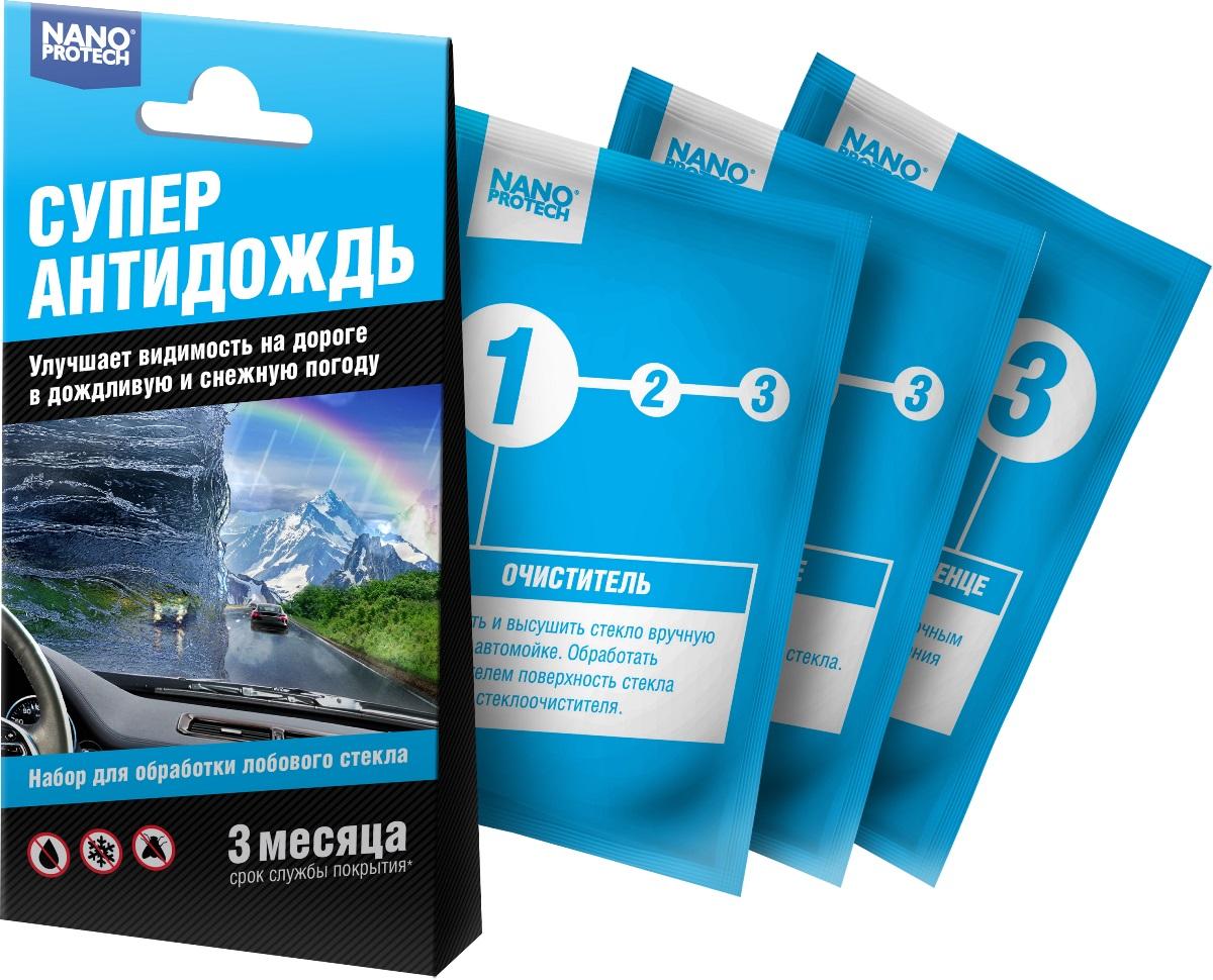 Комплект салфеток для обработки автомобильного стекла Nanoprotech Супер Антидождь, 3 шт0115Комплект салфеток для обработки автомобильного стекла Nanoprotech Супер Антидождь - уникальное средство, обеспечивающее долговременную защиту (от 3-х месяцев) стекол и зеркал от дождя, грязи, снега, механического износа. Незаменимо при вождении в пасмурную и снежную погоду. Обеспечивает безопасность и комфорт движения. Микронеровности - причина задержки воды на стеклянной поверхности. Средство проникает в микротрещины, заполняет их, создает эффект лотоса на поверхности. Прочное невидимое нанопокрытие обеспечивает защиту от влаги надолго.Преимущества:- долговременная защита,- незаменимо при вождении в пасмурную и снежную погоду,- невидимое покрытие.