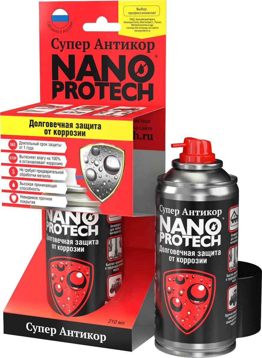 Защита от коррозии Nanoprotech Супер Антикор, 210 мл022Nanoprotech Супер Антикор — средство для предотвращения различных негативных воздействий на металлические поверхности и механизмы. Создаваемый им влагоотталкивающий слой обеспечивает надежную защиту от коррозии. Не требует частого нанесения, так как обладает довольно большим сроком действия. Имеет отличные показатели термостойкости. Также часто используется для консервации транспорта на длительный промежуток времени.Свойства: обеспечивает долговременную антикоррозийную защиту металла от всех форм влаги. Имеет высокую адгезию к металлу и другим материалам. Наночастицы, входящие в состав, проникают в структуру обрабатываемой поверхности, вытесняют влагу и способствуют очищению от окиси и коррозии. Не теряет своих свойств в широком диапазоне температур от -80°С до +140°С. Безвредно для любых материалов. Легко проникает в самые труднодоступные места. Может наноситься на мокрые поверхности. Длительное время сохраняет свою эластичность.Расход: 1 баллон в среднем на 2 кв. м. Наносить средство рекомендуется при t от -20°С до +35°С. Средство не теряет своих свойств при t от -80°С до +140°С. Срок действия защиты: от 1 года с момента нанесения, при условии соблюдения требований к хранению и применению.Состав: высокоочищенное минеральное масло, антикоррозийные добавки, антиоксиданты, парафиновые и нафтеновые углеводороды, формула Nanoprotech, углеводородный пропеллент.Товар сертифицирован.
