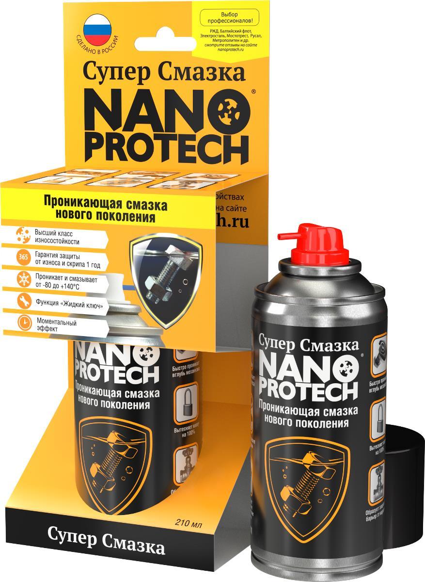 Проникающая смазка нового поколения NANOPROTECH