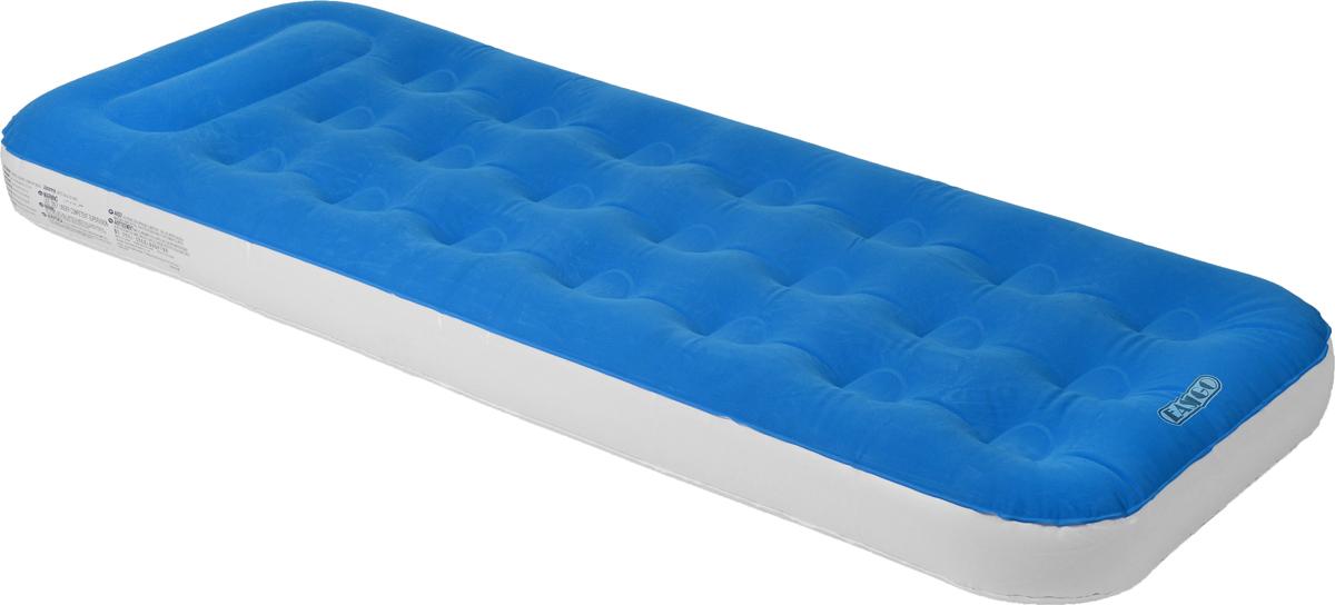 Кровать надувная Jilong Easigo, цвет: голубой, серый, 188 х 73 х 22 смJL027313N_голубойСдержанный дизайн и нейтральные цвета подходят к любому интерьеру и делают надувную кровать Jilong Easigo отличным выбором для домашнего использования. Особенности кровати:Удобная конструкция с кольцевыми переборками и встроенной подушкой.Ворсистый водонепроницаемый верх имеет мягкую бархатистую поверхность и повышает комфорт.Первоклассный предохранительный клапан обеспечивает быстрое накачивание и выпуск воздуха.