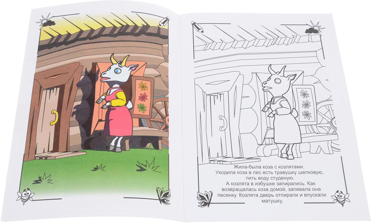 Волк и семеро козлят распечатать сказку с картинками