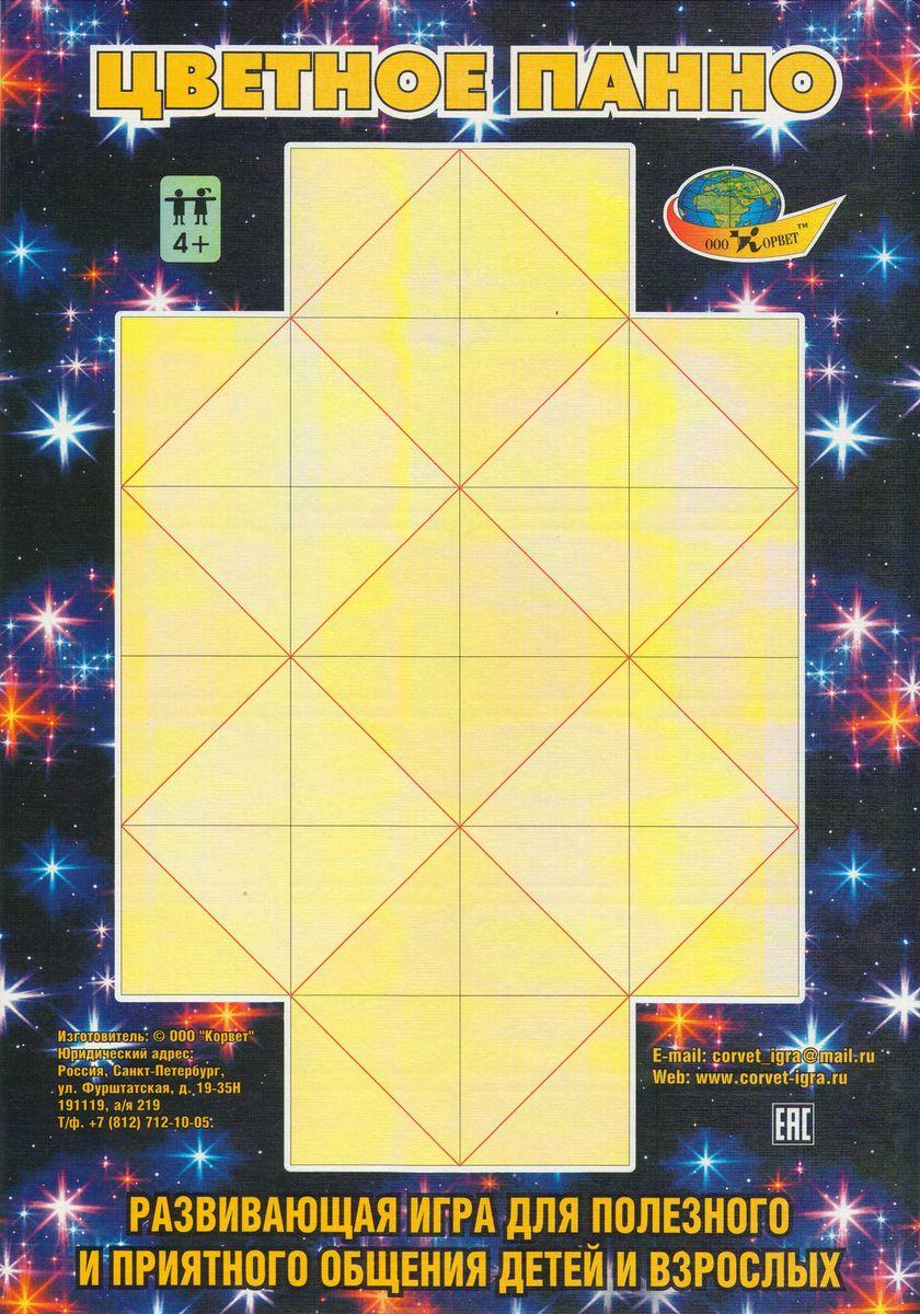 Корвет Обучающая игра Панно цветное корвет обучающая игра уникуб