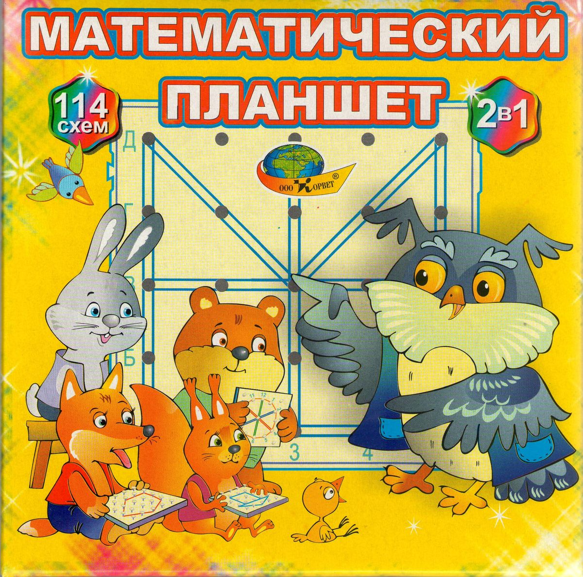 Корвет Обучающая игра Математический планшет