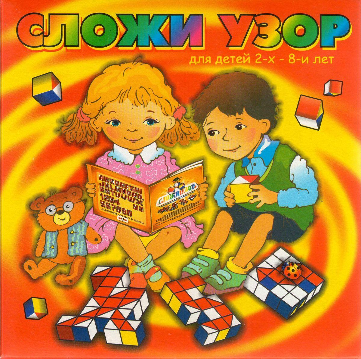 Корвет Обучающая игра Кубики Сложи узор корвет обучающая игра головоломка мозаика озеро