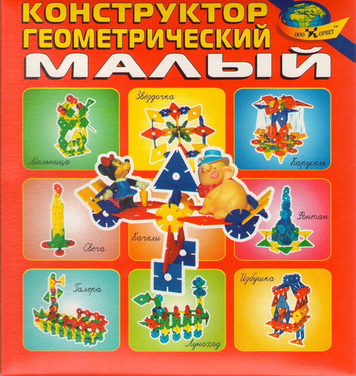 Корвет Обучающая игра Конструктор геометрический малый корвет обучающая игра уголки
