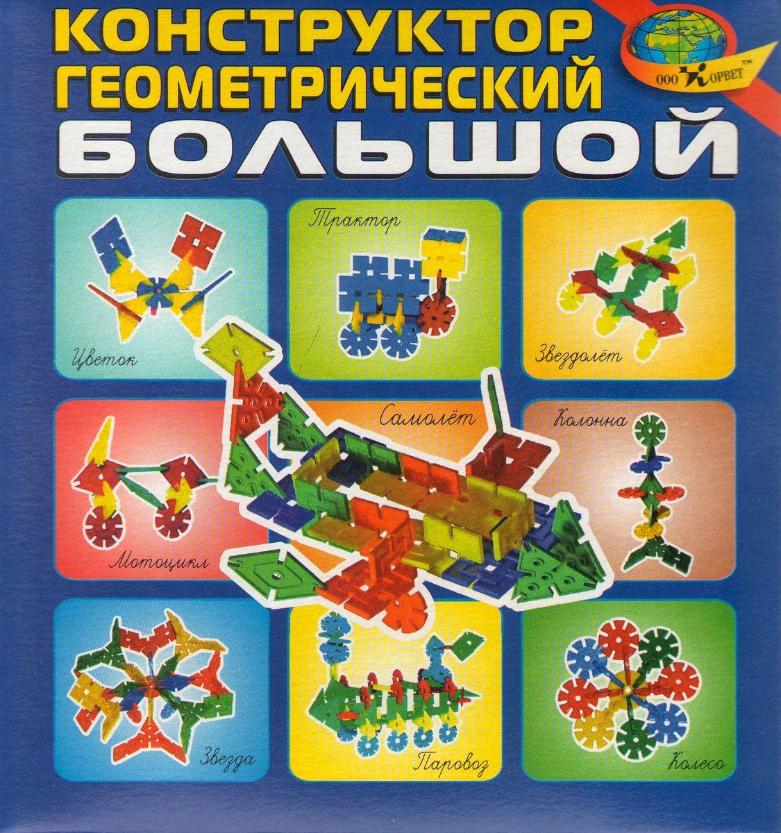 Корвет Обучающая игра Конструктор геометрический большой корвет обучающая игра уголки