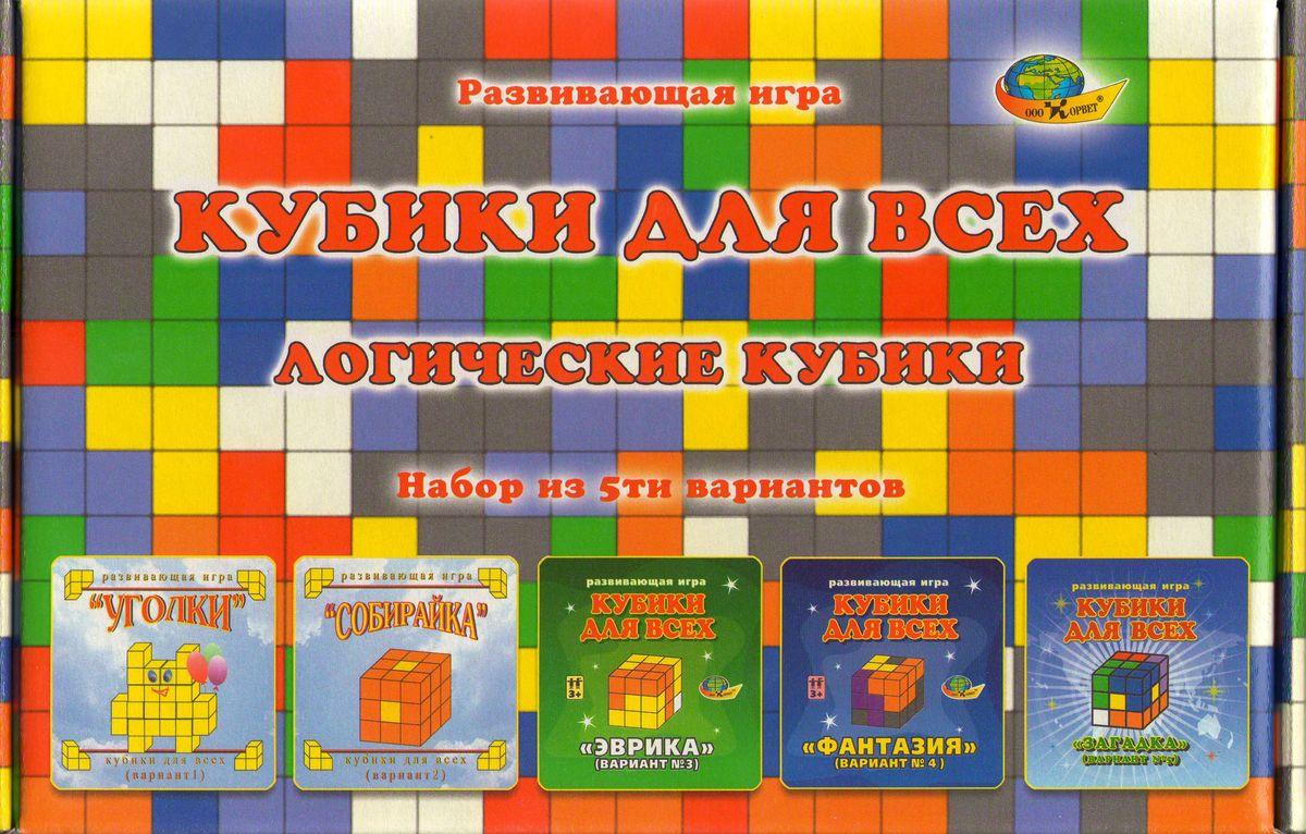 Корвет Обучающая игра Кубики логические корвет обучающая игра дом с колокольчиком