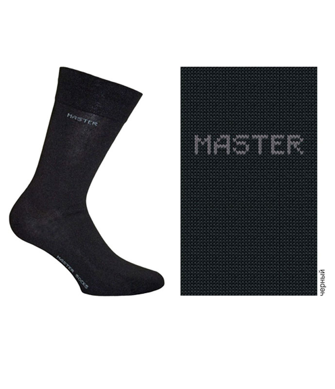Носки мужские Master Socks, цвет: черный. 88703. Размер 2788703Носки Master Socks изготовлены из натурального хлопка с добавлением полиамида и эластана, удобных и приятных при носке. Эластичная резинка плотно облегает ногу, не сдавливая ее, обеспечивая комфорт и удобство.