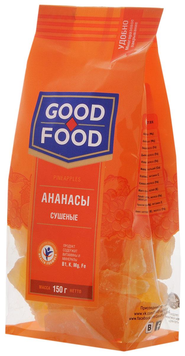 Good Food ананасысушеные,150г4620000671282Сушеные ананасы, которые отличаются сладким вкусом и приятным ароматом, с успехом заменяют конфеты, печенье и другие кондитерские изделия и являются, безусловно, полезным продуктом для перекуса между приемами пищи. Ананасы являются источником калия и магния, железа и цинка, а также витаминов группы B и клетчатки, полезной для пищеварения. Также сушеные ананасы помогают избавиться от отеков, придают силы и улучшают настроение.