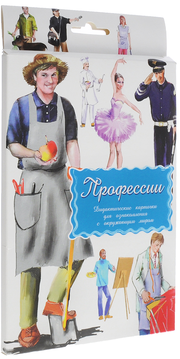 Маленький гений-Пресс Обучающие карточки Профессии раннее развитие маленький гений дидактические карточки одежда