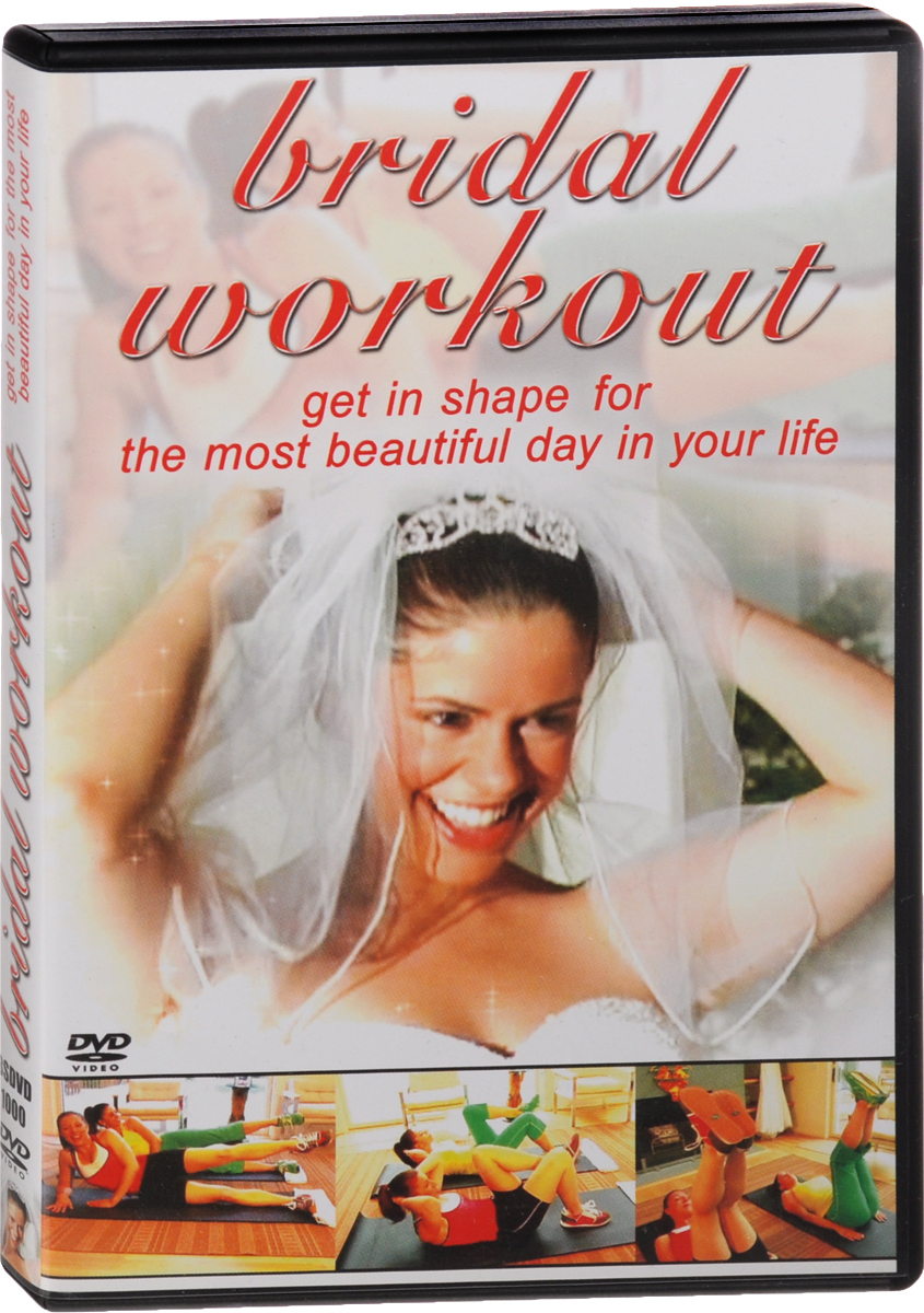 Bridal Workout: Get In Shape For The Most Beautiful Day In Your Life (DVD + CD) бра odeon light alvada 2911 3w