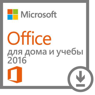 Microsoft Office Для дома и учебы 2016 для Windows marilyn gratton kyd microsoft® powerpoint® 97 one step at a time