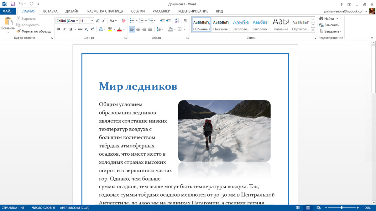 Microsoft Office Home and Student 2016 Rus + мышь Microsoft Wireless 900, black