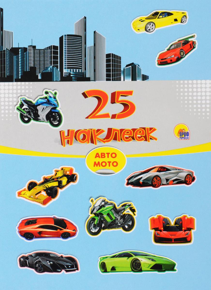 Авто-Мото. 25 наклеек оборудование для электро системы авто и мото alansh ak500 eis skc ak500