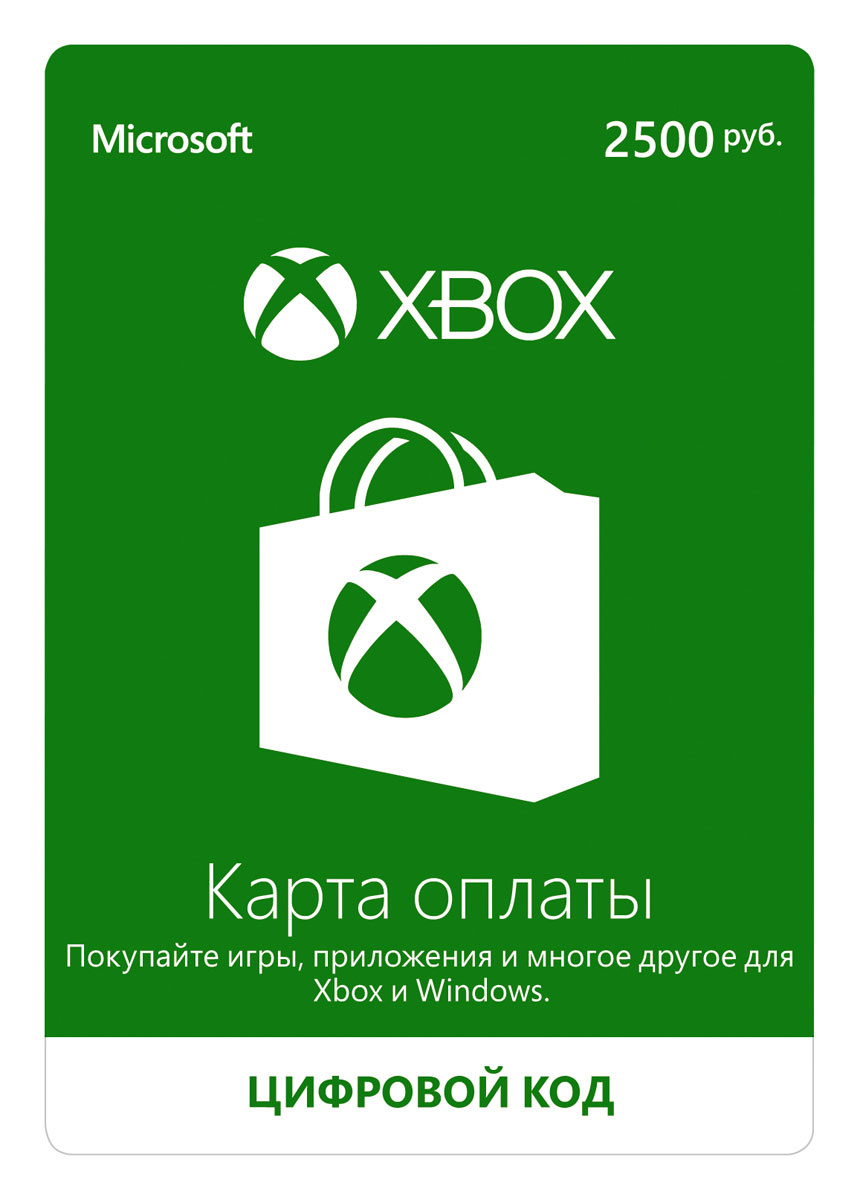 Xbox Live: карта оплаты 2500 рублей playstation network card 2500 карта оплаты 2500 рублей