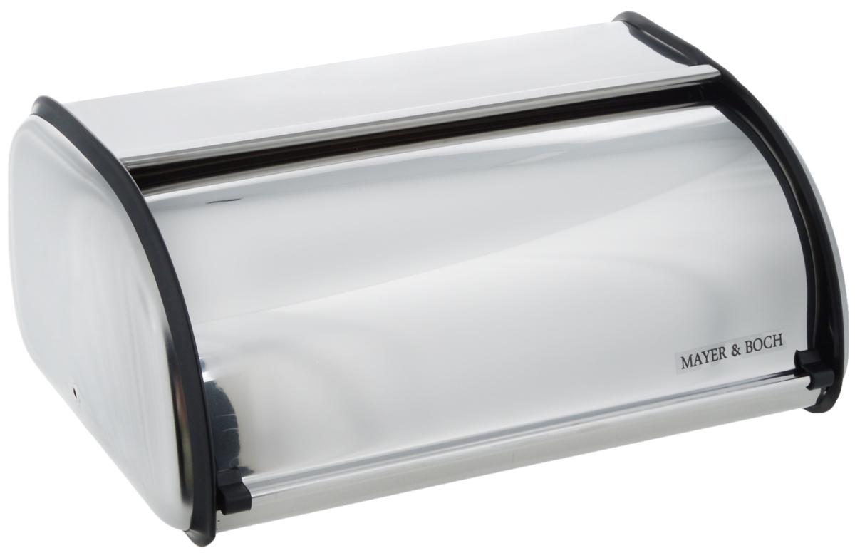 Хлебница Mayer & Boch, 35,5 х 24 х 14,5 см9632Хлебница Mayer & Boch изготовлена из высококачественной нержавеющей стали 410 с зеркальной полировкой. В этой хлебнице удобно хранить хлеб, чипсы и кексы, она обеспечивает привлекательный внешний вид хлебобулочных изделий, а также позволяет сохранить продукты свежими и хрустящими. Крышка плавно открывается и закрывается.Такая хлебница стильно дополнит интерьер кухни и станет практичным приобретением.