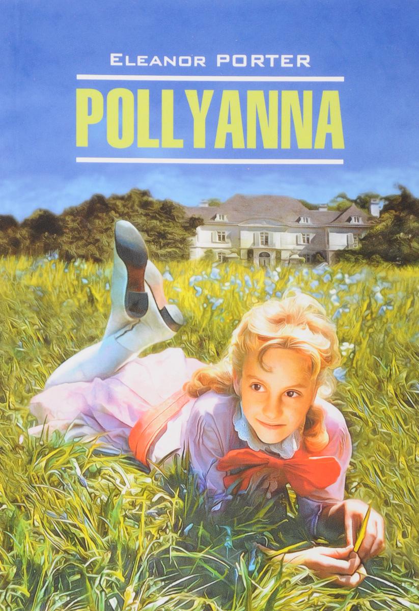 Eleanor Porter Pollyanna / Поллианна
