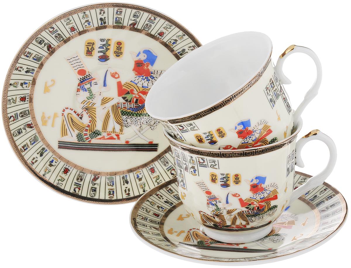 Набор чайный Loraine Египет, 4 предмета. 20998 набор чайный terracotta кухня в стиле кантри 9 предметов tly314 ck al