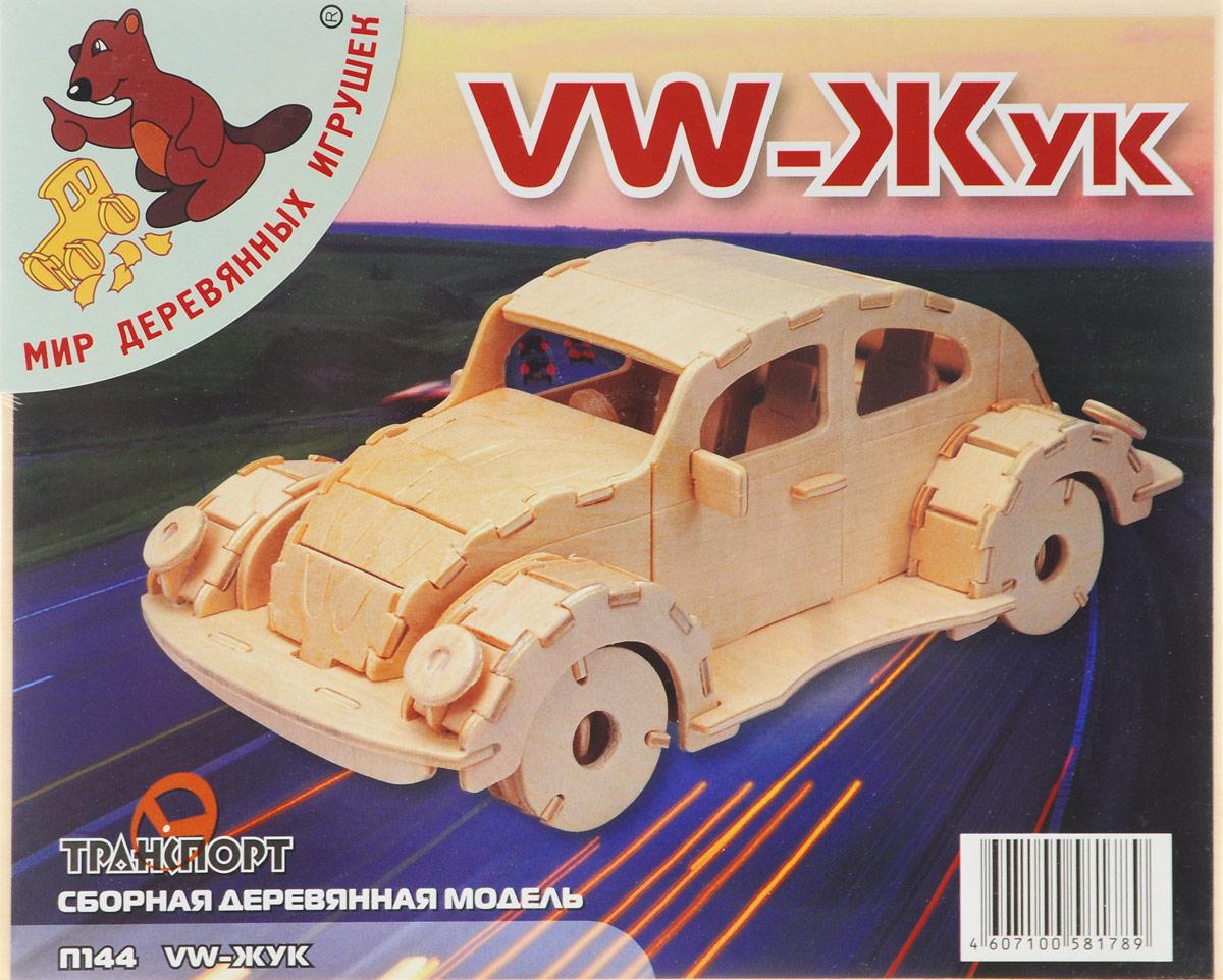 Мир деревянных игрушек Сборная деревянная модель Фольксваген Жук
