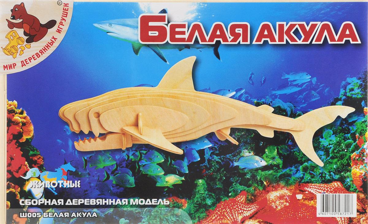 Мир деревянных игрушек Сборная деревянная модель Белая акула