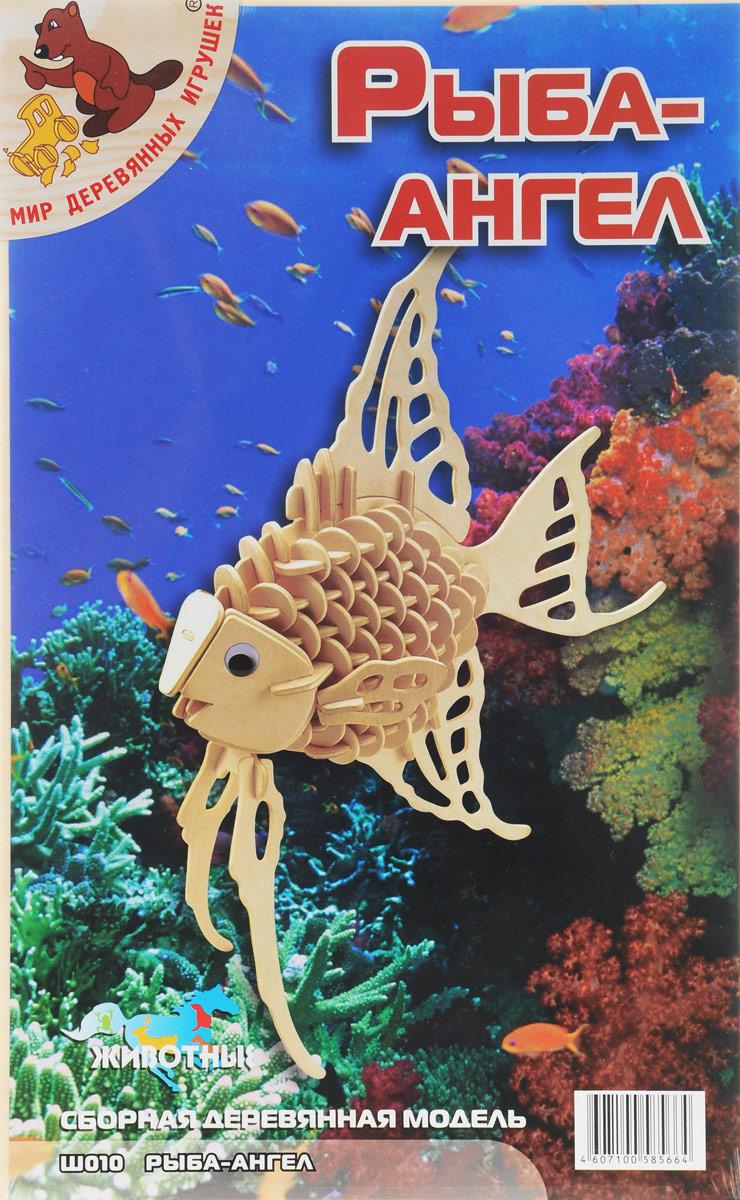 Мир деревянных игрушек Сборная деревянная модель Рыба-ангел