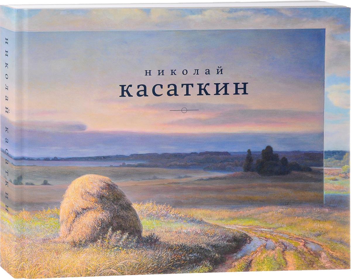 Николай Касаткин украшения востока из коллекции патти кадби берч сша каталог выставки