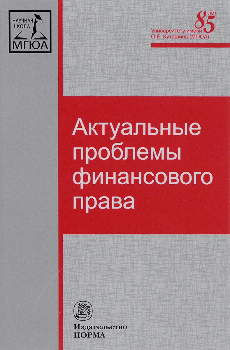 Гражданская война в лирике и прозеТ2.(БОК)(нов.обл.)