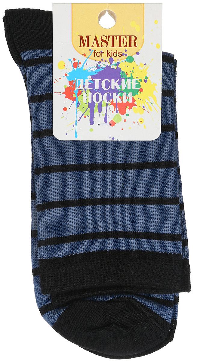 Носки детские Master Socks, цвет: джинс. 52015. Размер 22 носки детские master socks цвет капучино 52007 размер 22